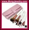 Profession 12PCS Brushes Set With Pink Bag Cosmetics/Makeup Tool Kits