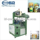 Plastic Cylinder Making machine for painted sheets, PVC cylinder making equipment for printed sheets