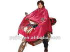 2012new fashionable electrombile poncho