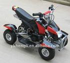 kids Quad bike HL-A421 49cc