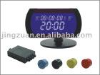 LCD Calendar car reversing sensors(Waterproof)CRC-K1
