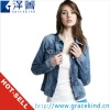 2012 Top Design Brand Logo Sexy 100% Cotton Lady Slim Jeans Jacket (GKCJ007)