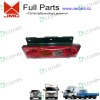 All Genuine JMC Parts