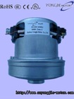 V1J-PT eureka vacuum cleaner genuine motor