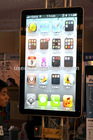 "Iphone design 55"" touch screen kiosk"