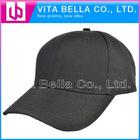 Cotton Baseball Hat / Advertising Hat
