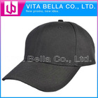 Cotton Baseball Hat / Advertising Hat