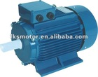 low noise high effciency motor ac