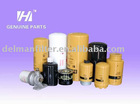 Oil Filter, Oil Water Separator, Lube Oil Filter