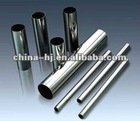 astm/SUS202hot /cold draw stainless teel tube/pipes