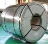 Stainless steel Cold rolled 2B 304 type coil, LianZhong,prime cold