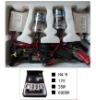 HID LIGHT ,HID KIT ,HID EXNON,HEADLIGHT G2-H4