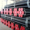seamless alloy steel pipe 25crmo4 1.7218