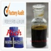dark Epoxy Hardener R-2218K for hand lay-up fiber glass reinforced plastic,epoxy flooring middle and primer coatings