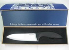 best price nice packaging matt white blade ceramic knife with ABS colored handle