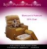 Nail salon manicure chair spa lounge pedicure chair