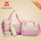 Wholesale Aardman designer 5 Pcs huggies baby mommy diaper bag set,blue,khaki,pink,coffee