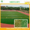 artificial grass for football field G009