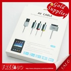 Composite AV Video to TV RCA Cable USB Charger