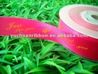"""1"""" Gold foil stamping polyester ribbon for Valentine's day"""