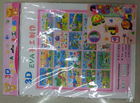 EVA puzzle new EVA baby products EVA pictures ,EVA CLOCK ,EVA toy,DIY picture