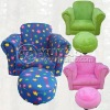 LG06-S071 Living Room Sofa Chair for Children/kids