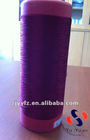 300D/96F SD HIM DTY COLORED POLYESTER YARN