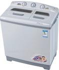 8.8kg two tub washing machine