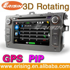 "Erisin ES928K 7"" 2Din Audio Player GPS TOYOTA COROLLA 2008-2010"