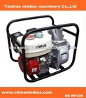 Factory supply wholesale High quality kerosene water pump(Gasoline) high quality siphon pumps
