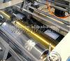 Print machine/ Servo printing machine/PVC panel printing machine/print machinery