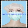 Disposable nonwoven Face Mask with Earloop:(HXM-03)