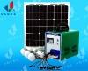 30w solar systerm