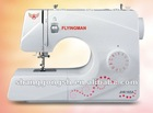 JHK145A FLYINGMAN Multi-function Household Sewing Machine