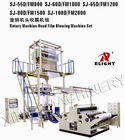 Rotary machine head film blowing machine set