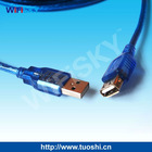 Low signals lost High power 5M usb extension cable
