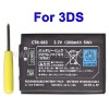 1300mAh 3.7V Lithium-ion Battery Pack for 3DS (with Screw Driver)