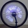 LED Bike Wheel Lights with custom message