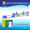 PP plastic sheet extrusion machine