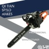 GASOLINE CHAIN SAW 70CC