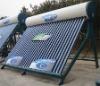 Non pressure solar water heater parts