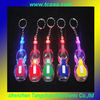 Guitar Shape Plastic LED Keychain Light