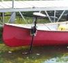 Boat Trolling Motor,Outboard motor,Electric Engine