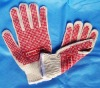 PVC Dotted Double Sides Cotton Gloves