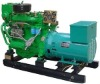 Excellent KAMA diesel generator set