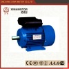 Aluminium housing high efficiency electric motor