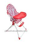 Lightest baby high chair G2010