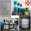 Spinning fiber industry material colloidal silica
