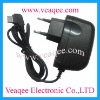 charger for sonyericsson