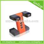 4 port unique design of high speed USB 2.0 HUB